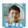 f:id:yutori_style:20171127231734p:plain