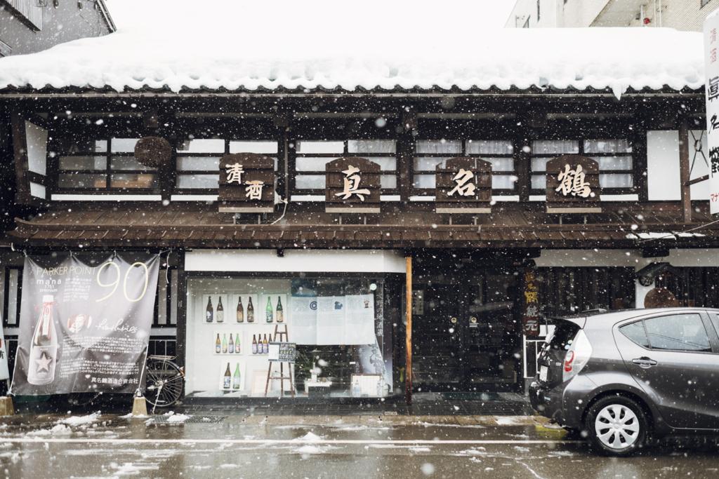 f:id:yutori_style:20171220112421j:plain