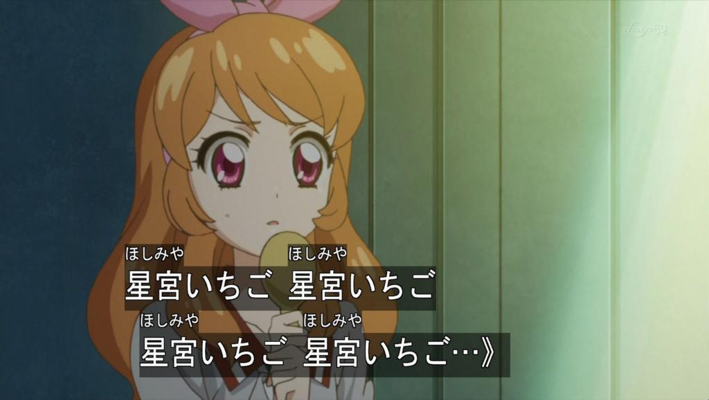 f:id:yutorich:20151024181206j:plain