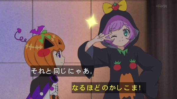 f:id:yutorich:20151108144025j:plain