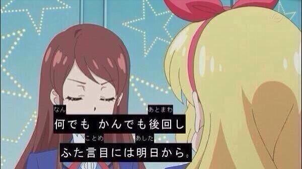 f:id:yutorich:20160821150940j:plain