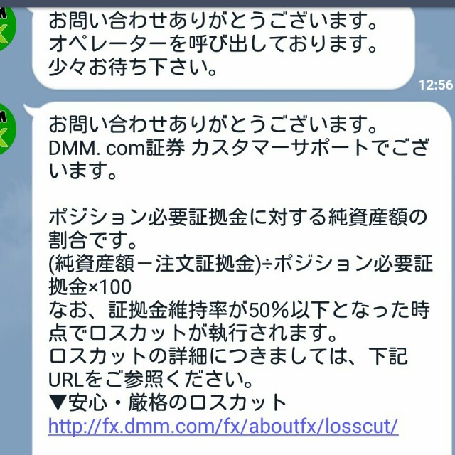 f:id:yutoridesugax:20160903154542j:image