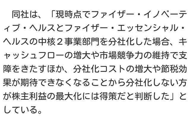 f:id:yutoridesugax:20160928125707j:image