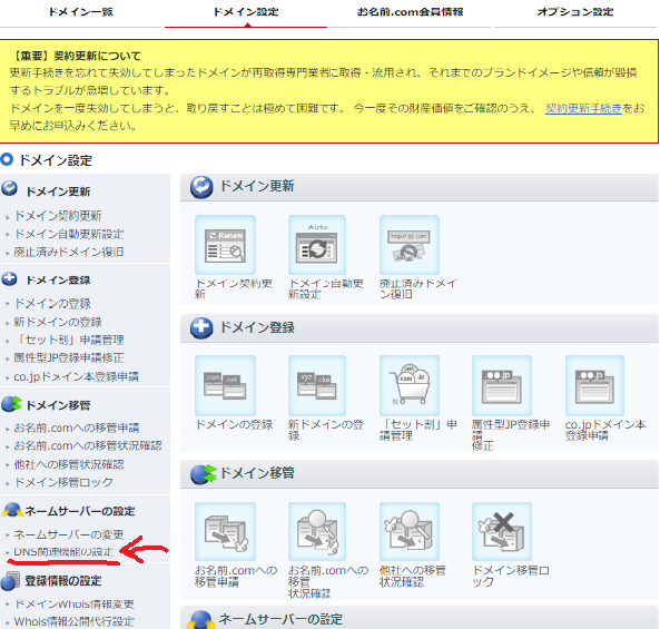 f:id:yutorifutari:20190114124402p:plain