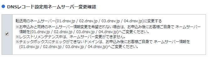 f:id:yutorifutari:20190114125346p:plain