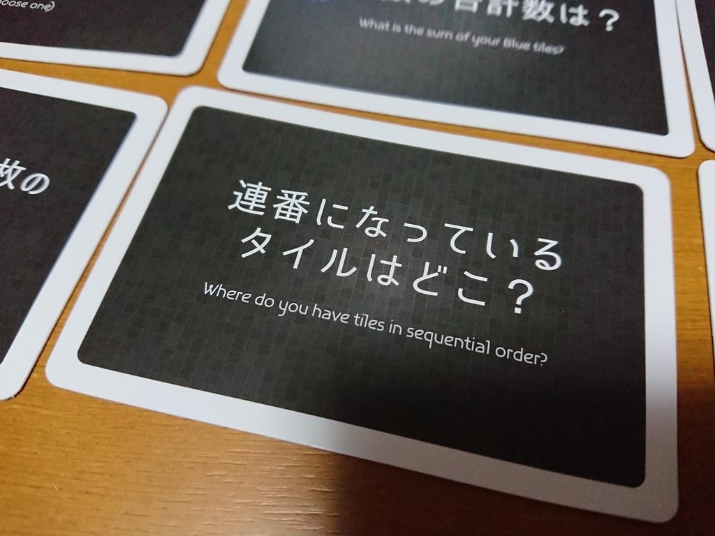f:id:yutorifutari:20190118224633j:plain