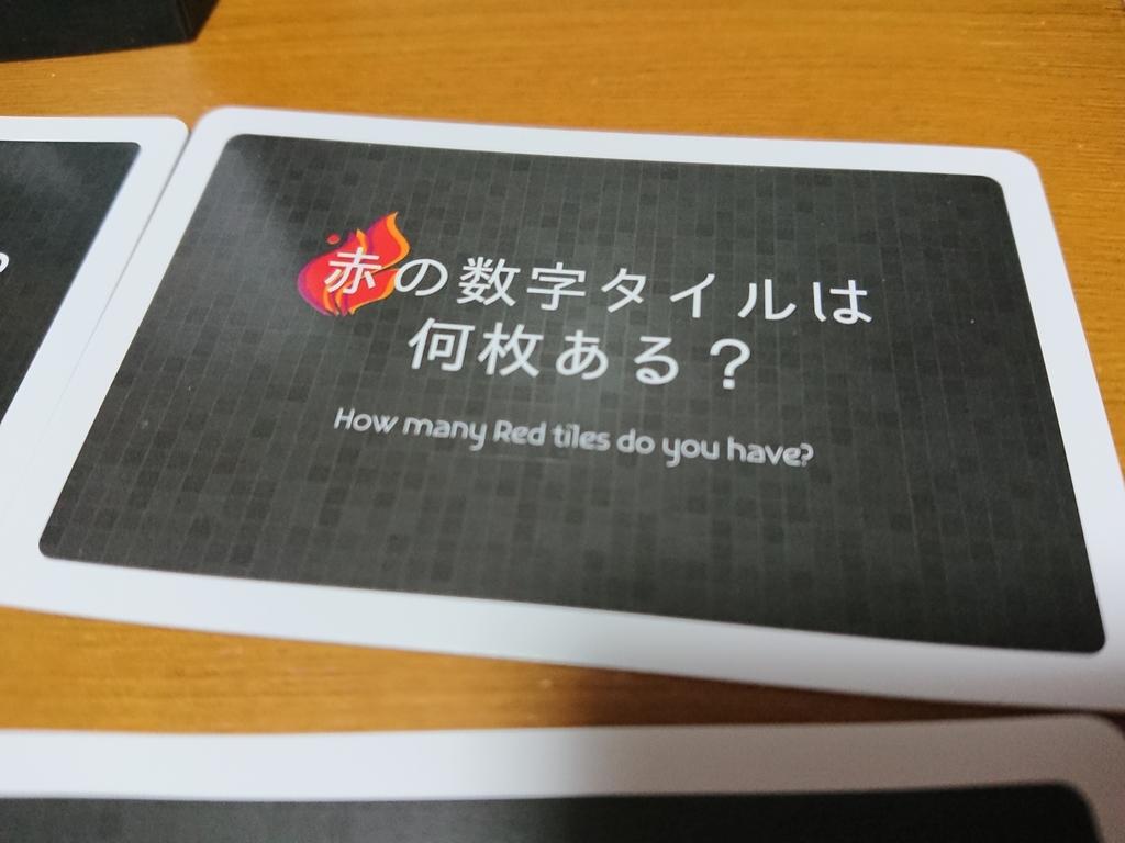 f:id:yutorifutari:20190118224637j:plain