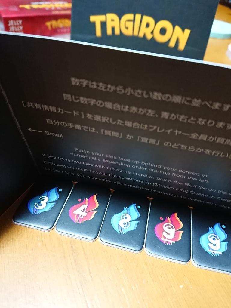 f:id:yutorifutari:20190118224647j:plain