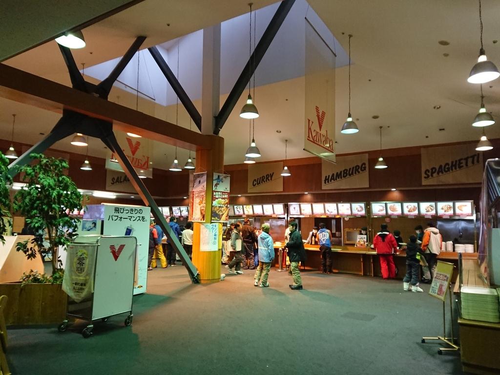 川場スキー場の総合レストラン