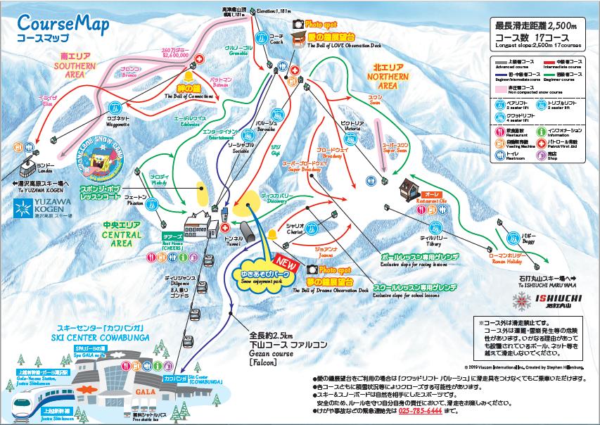 ガーラ湯沢のコースマップ
