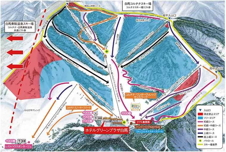 白馬コルチナスキー場コースマップ