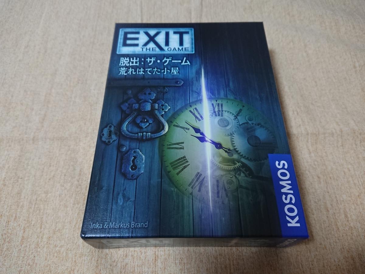 EXIT脱出:ザ・ゲーム荒れはてた小屋