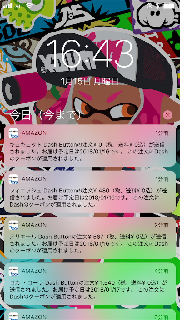 f:id:yutoriito:20180117134426p:plain