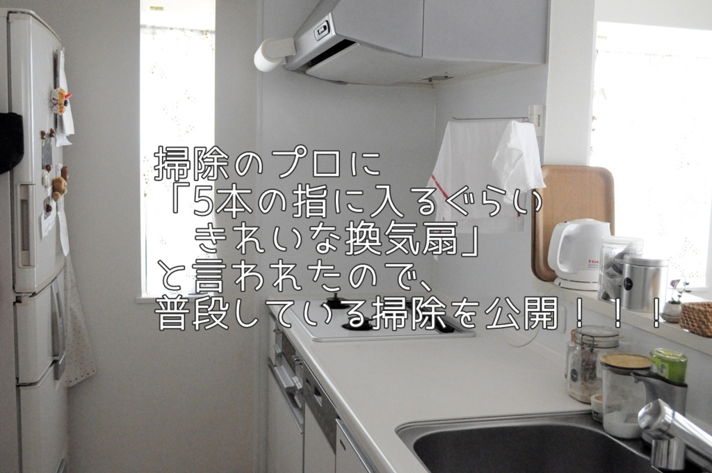 f:id:yutoriito:20180122145435j:plain