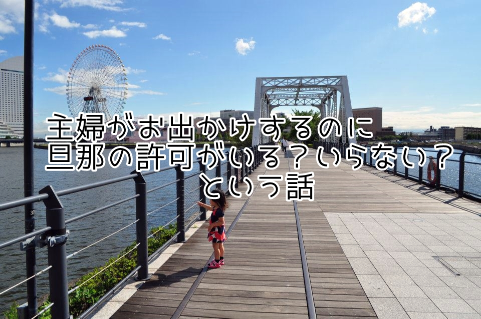 f:id:yutoriito:20180201162025j:plain