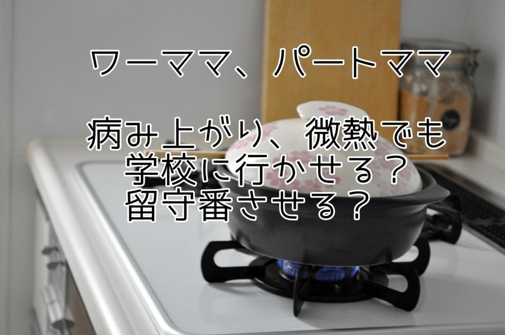 f:id:yutoriito:20180208150515j:plain