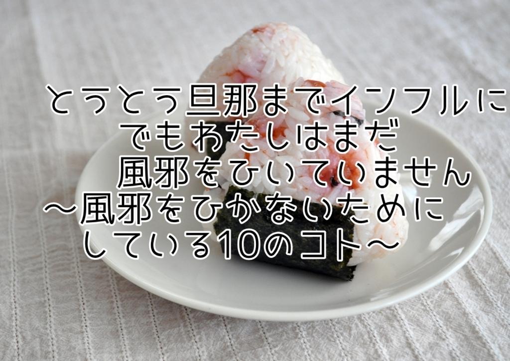 f:id:yutoriito:20180210123856j:plain
