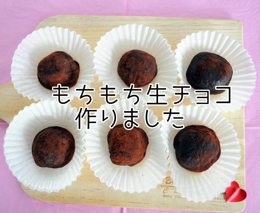f:id:yutoriito:20180214171845j:plain