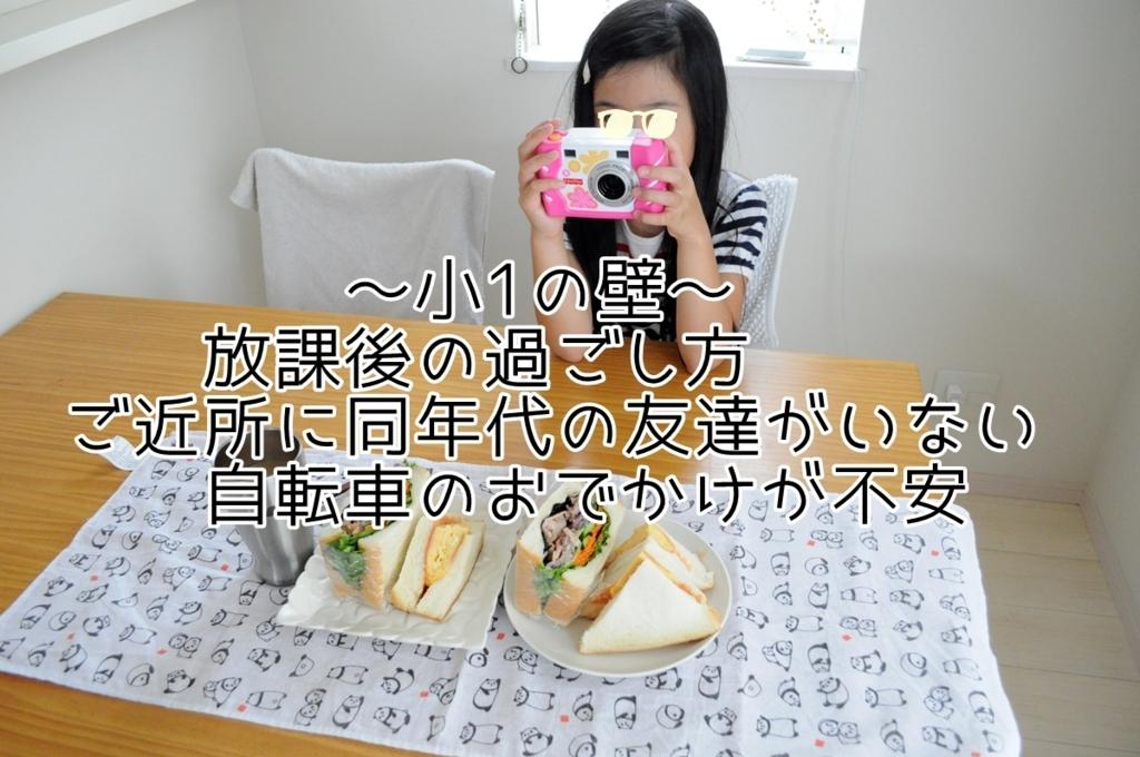 f:id:yutoriito:20180227153434j:plain