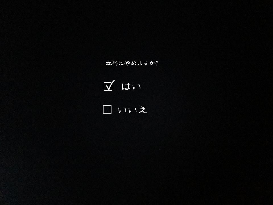 f:id:yutoriito:20180522180736p:plain