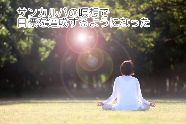 f:id:yutoriito:20181220132035j:plain