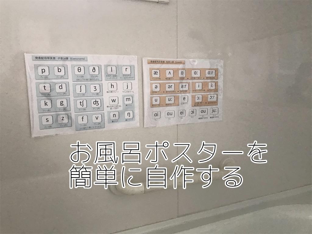 f:id:yutoriito:20190118142325j:plain
