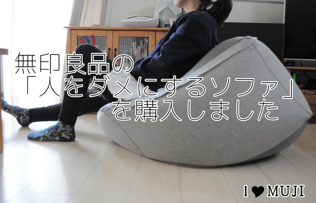 f:id:yutoriito:20190129141611j:plain