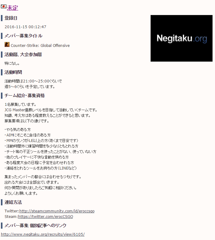 f:id:yutorikun:20161117043642p:plain