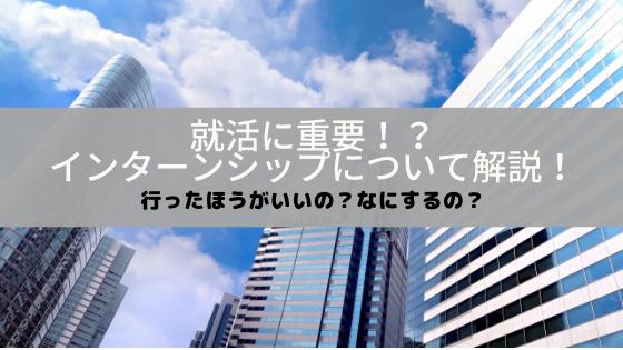 f:id:yutorikuz:20191031212552p:plain