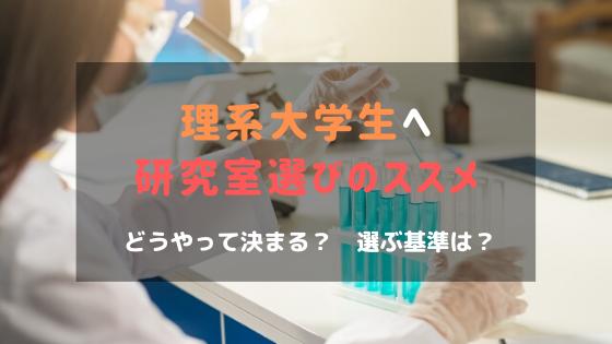 f:id:yutorikuz:20191103152104p:plain