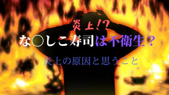 f:id:yutorikuz:20191105213347p:plain