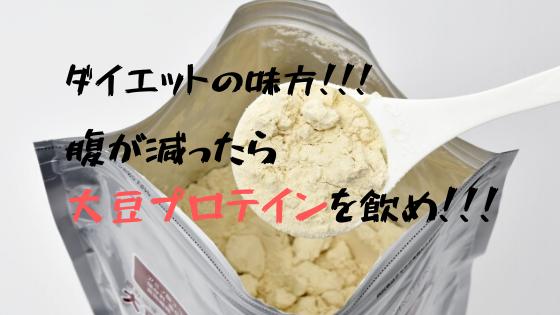 f:id:yutorikuz:20191108102935p:plain
