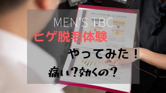 f:id:yutorikuz:20191108185951p:plain