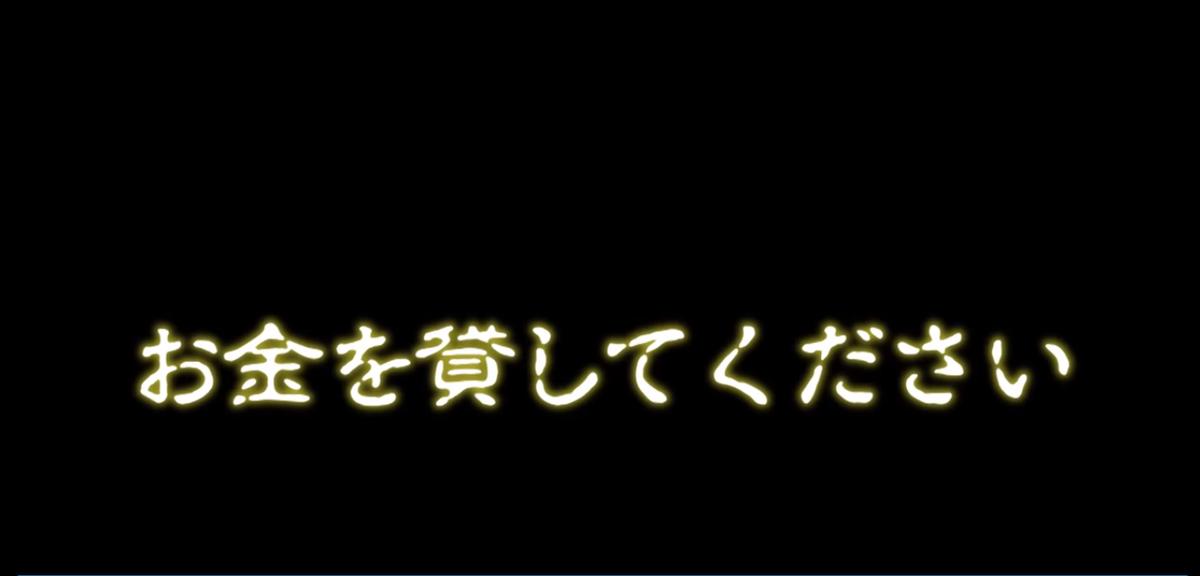 f:id:yutorikuz:20191109164847p:plain