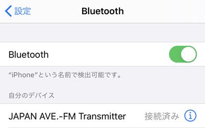 f:id:yutorikuz:20191110220541p:plain