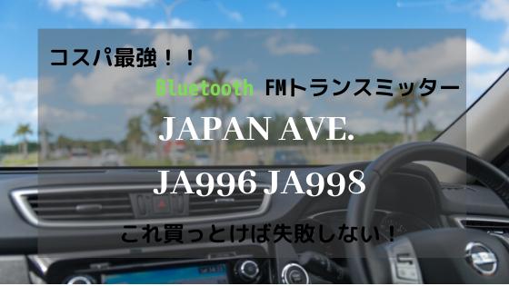 f:id:yutorikuz:20191110225334p:plain