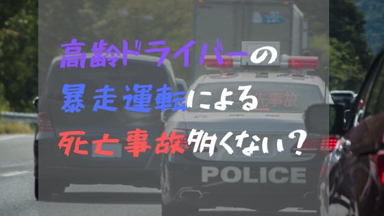 f:id:yutorikuz:20191111214908p:plain