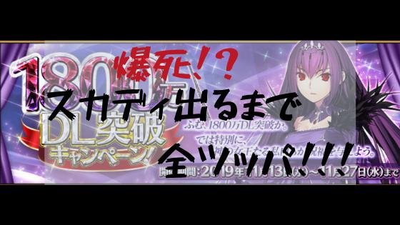 f:id:yutorikuz:20191114165013p:plain