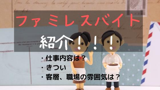 f:id:yutorikuz:20191114233529p:plain