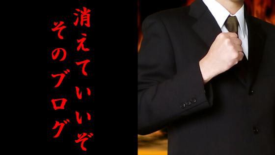f:id:yutorikuz:20191119105633p:plain