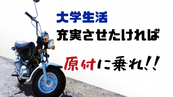 f:id:yutorikuz:20191120093644p:plain