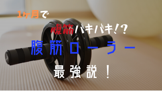 f:id:yutorikuz:20191123114335p:plain