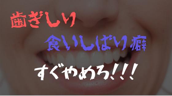 f:id:yutorikuz:20191123211833p:plain