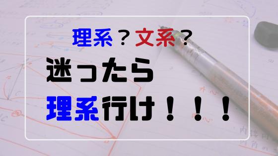 f:id:yutorikuz:20191125183831p:plain