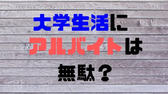 f:id:yutorikuz:20191127183946p:plain