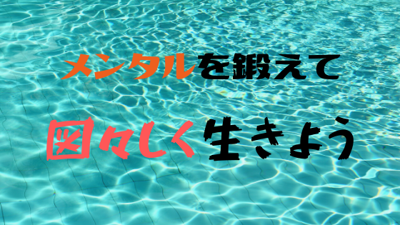 f:id:yutorikuz:20191128141829p:plain