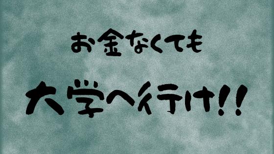 f:id:yutorikuz:20191129161816p:plain