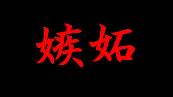 f:id:yutorikuz:20191129233424p:plain