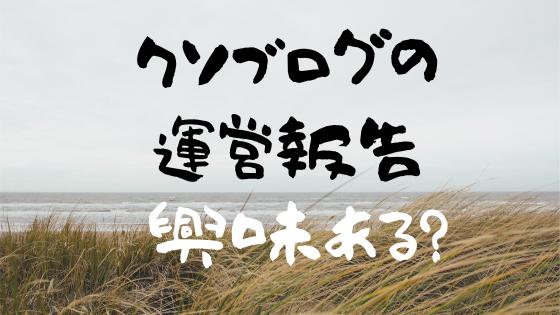f:id:yutorikuz:20191201223527p:plain