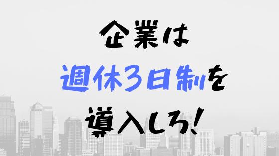 f:id:yutorikuz:20191203183902p:plain
